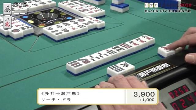 WHITE29-30回戦_BLACK25-26回戦_22_R
