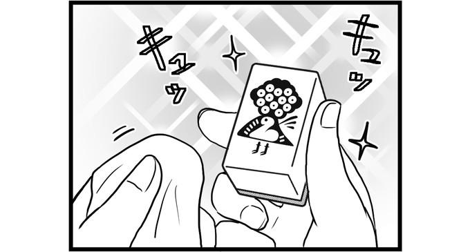 第1105話 女流雀士の牌磨き