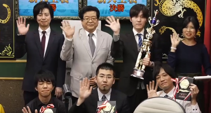 佐治敏哲が第17期新人王に/日本プロ麻雀協会・第17期 新人王戦決勝