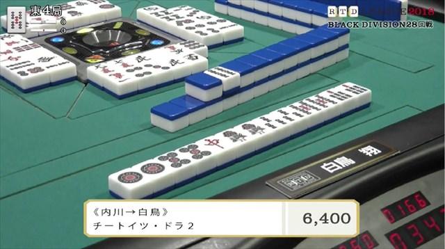 RTD2018_BL27-30回戦_8_R