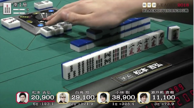 RTD2018_BL27-30回戦_10_R