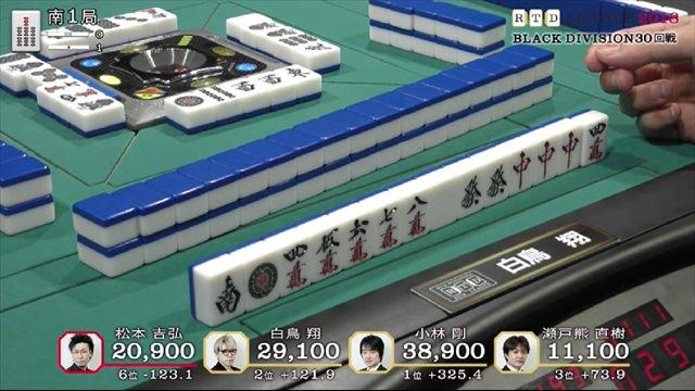 RTD2018_BL27-30回戦_11_R