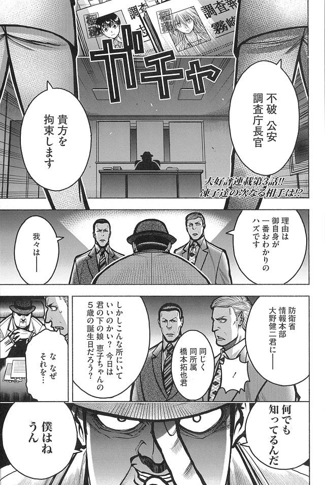 0615_jushimatsu_01-min