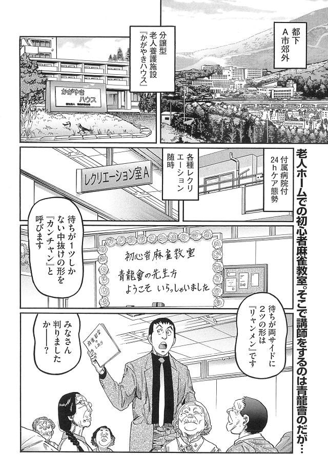 0615_mukoubuchi_02-min