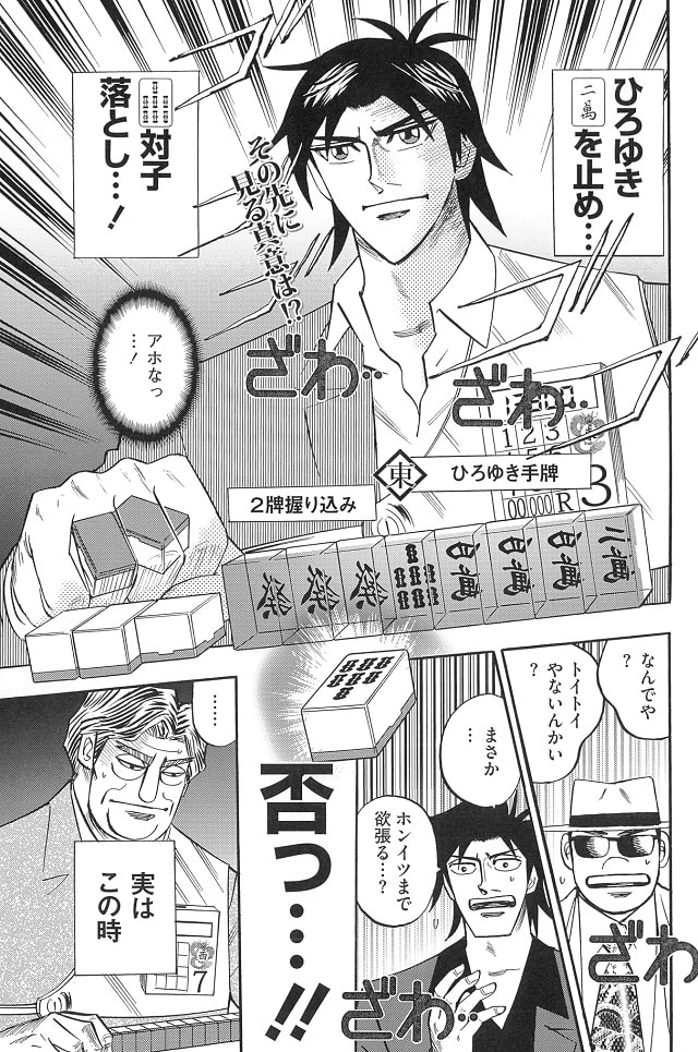 0615_hero_01-min