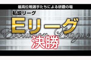 【5/22(火)17:00】麻雀ウォッチ プリンセスリーグ第1節・Cブロック1卓
