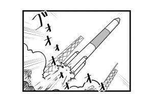 第1118話 女流雀士とロケット