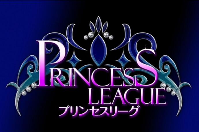 トップ女流雀士24名のプライドをかけた戦い! 「麻雀ウォッチ プリンセスリーグ」[PR]
