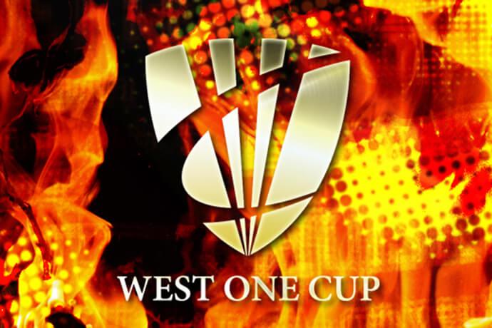 ヴェストワンカップ2018 ベスト16が決定!準決勝・決勝が2日・3日に開催!