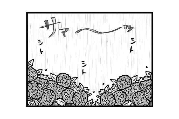 第1129話 女流雀士と五月雨