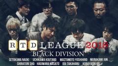 RTD2018BLACK_i-min