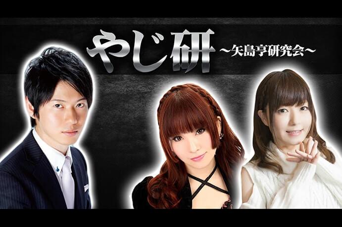 【6/9(土)18:00】やじ研 ~日本プロ麻雀協会・矢島亨研究会~