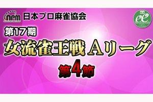 デザインセンス抜群の大平亜季プロのネットショップ【ずむや】のオリジナルデザイン雑貨に注目!