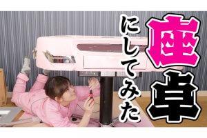 上田唯プロの雀風はネコみたいに気まぐれ!?【ひなたんの麻雀するしない?】