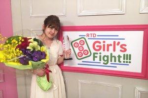 日向藍子が逆転で初優勝 /RTD Girl's Fight3 決勝