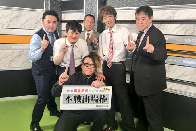 RMUチームが逆転で本戦進出/麻雀駅伝2018 予選会 2日目結果