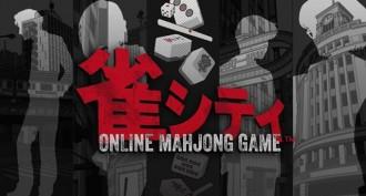 出会えた気がするオンライン麻雀ゲーム 「雀シティ」Windows版が本日リリース!カメラ機能でリアルな対局が楽しめる!