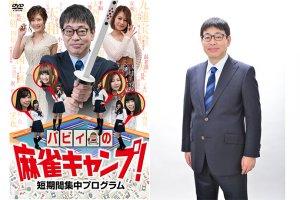 【7/1(日)21:00】ミータンマーボ!第19回★