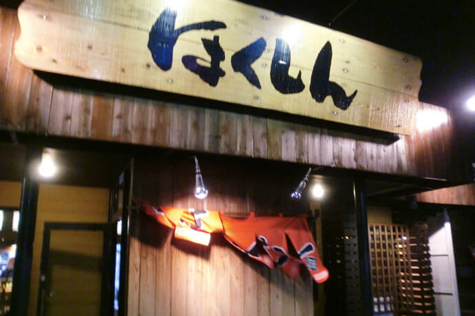 全国デカ盛りの旅2周目 第25回:石川県