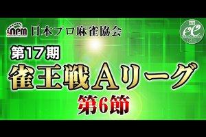 【7/7(土)11:00】第10期RMUリーグ第7節