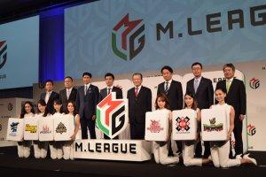 10月1日開幕 プロ麻雀リーグ「Mリーグ」 最高顧問に川淵三郎氏が就任 五輪正式種目を目指す