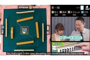 「麻雀の匠」に英語字幕を追加! 今後麻雀ウォッチの記事も英訳されます!