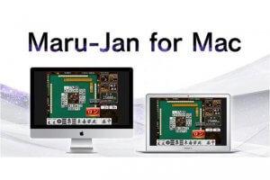 「オンライン麻雀 Maru-Jan」にAmazon Fire TVに対応したアプリ版が登場!