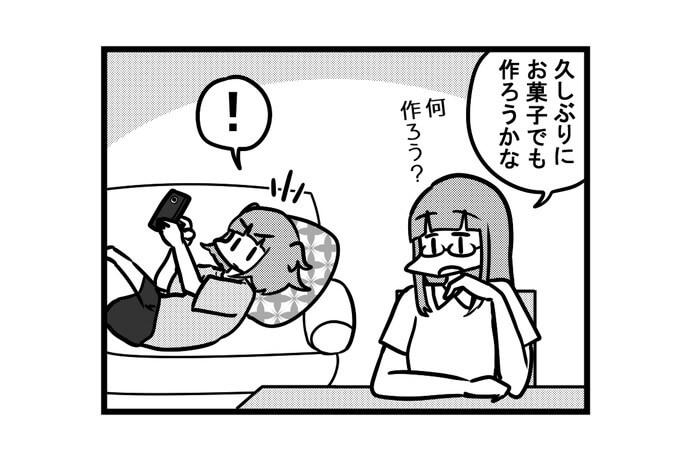 第1185話 女流雀士とお菓子