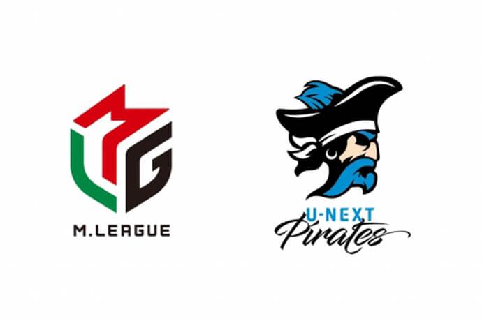 プロ麻雀リーグ「Mリーグ」のドラフト会議にあわせて、U-NEXT Piratesの公式Twitterアカウントを開設