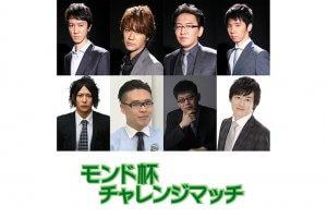 【8/09(木)12:00】 CABOクイーンカップ 予選第3ブロック