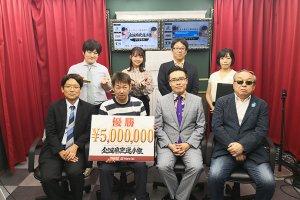 今回で最終回!第6回全国麻雀選手権 41,975名の頂点が決定! 末永茂雄さんが賞金500万円獲得!