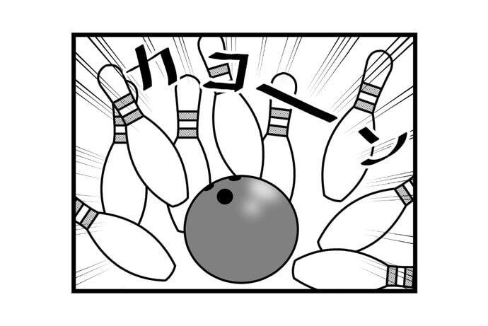 第1216話 女流雀士のボーリング