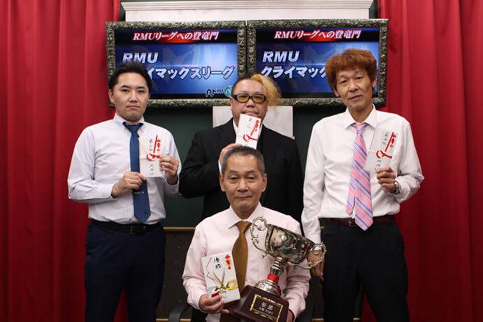 岡澤が終始リードを保ち優勝/RMU・2018前期クライマックスリーグ