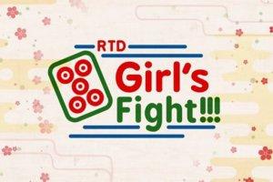 【6/14(木)21:00】RTDリーグ 2018 BLACK DIVISION 37・38回戦