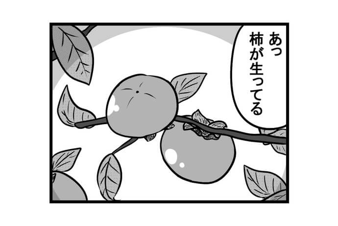 第1228話 女流雀士と柿