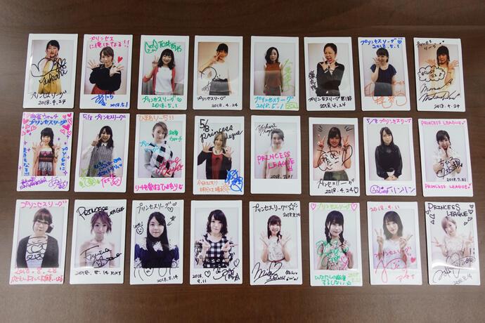 【プレゼント】プリンセスリーグ出場者全員のサイン入りチェキ