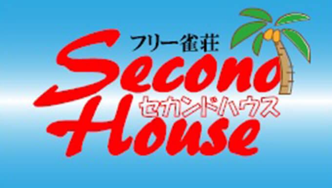 セカンドハウス【新店情報】