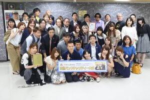学園祭 麻雀イベント情報2018(10/30日現在)