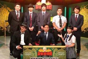 瀬戸熊直樹がファイナルに進出 予選では浅井裕介の国士無双も/麻雀最強戦2018 男子プロ代表決定戦 手役の極