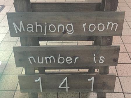 Mahjong room 141(イチヨンイチ)【新店情報】
