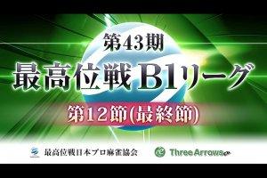 【10/11(木)19:00】スリアロ情報局【10月】