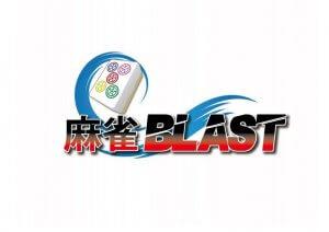 麻雀BLAST【新店情報】