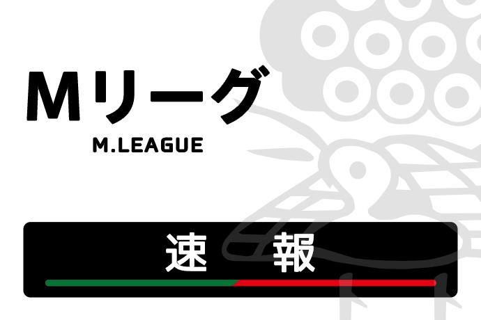 亜樹が初トップで風林火山3位浮上【Mリーグ 10/19結果】