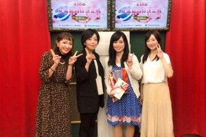 西嶋千春が連覇達成!/第18期女流最高位決定戦
