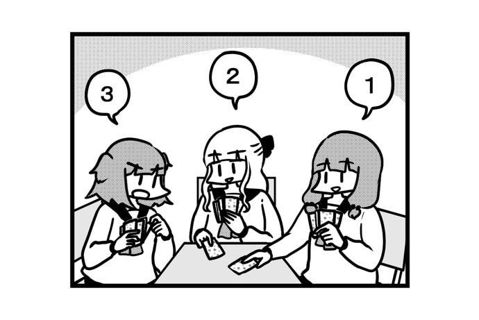 第1265話 女流雀士のダウトゲーム