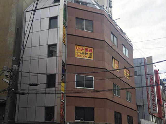 ひまわり(蒲田)【新店情報】