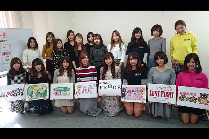夕刊フジ杯争奪第13期麻雀女流リーグ西日本リーグ(大阪・名古屋)第1節 結果