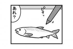 第1282話 女流雀士と秋刀魚