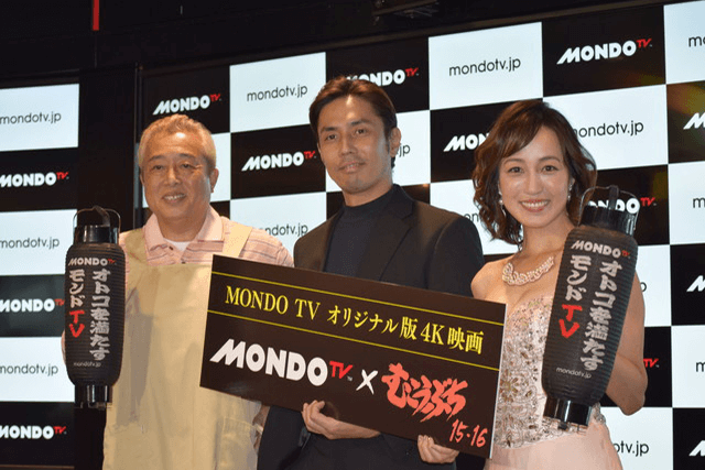映画「むこうぶち」最新作が12月公開! 袴田吉彦、ガタルカナル・タカ、及川奈央が見所を語る!