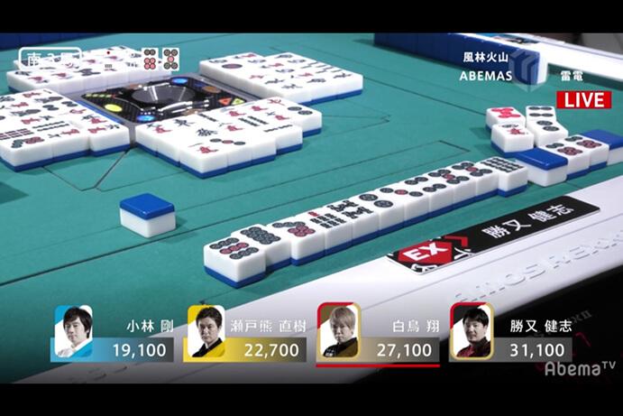 【Mリーグ】11/20の初記録 風林火山・勝又がMリーグ初の三倍満!!